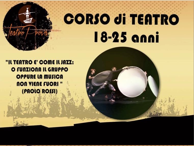 Corso teatro 18-25 2017 2
